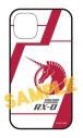 【グッズ-カバーホルダー】機動戦士ガンダム UC IIII fit iPhone 11/iPhone XR対応ケース ビスト財団の画像