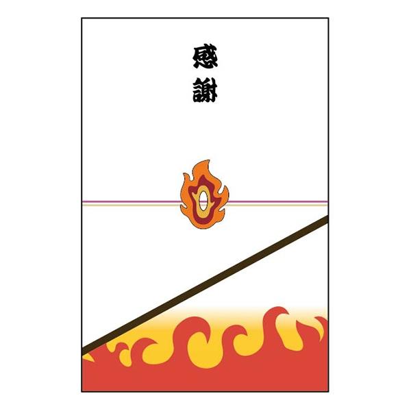【グッズ-封筒セット】鬼滅の刃 キャラポチぶくろ 07煉獄杏寿郎