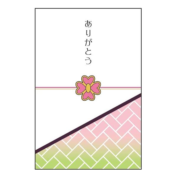 【グッズ-封筒セット】鬼滅の刃 キャラポチぶくろ 09甘露寺蜜璃