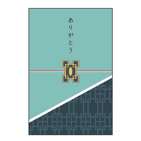 【グッズ-封筒セット】鬼滅の刃 キャラポチぶくろ 10時透無一郎