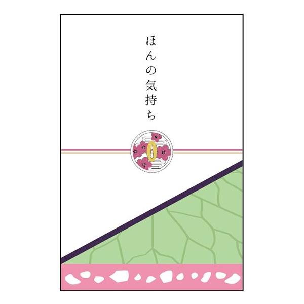 【グッズ-封筒セット】鬼滅の刃 キャラポチぶくろ 14栗花落カナヲ