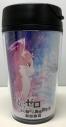 【グッズ-タンブラー・グラス】Re:ゼロから始める異世界生活 氷結の絆 タンブラー エミリア・パックの画像