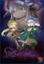 【グッズ-タオル】劇場版 メイドインアビス -深き魂の黎明- ビジュアルビッグタオルの画像
