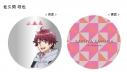 【グッズ-ミラー】アニメ『A3!』 ツーショット缶ミラー 佐久間 咲也の画像