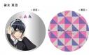 【グッズ-ミラー】アニメ『A3!』 ツーショット缶ミラー 碓氷 真澄の画像