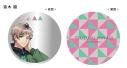 【グッズ-ミラー】アニメ『A3!』 ツーショット缶ミラー 皆木 綴の画像