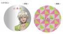 【グッズ-ミラー】アニメ『A3!』 ツーショット缶ミラー シトロンの画像