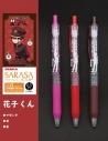 【グッズ-ボールペン】地縛少年花子くん サラサクリップ0.5 カラーボールペン 花子くんの画像