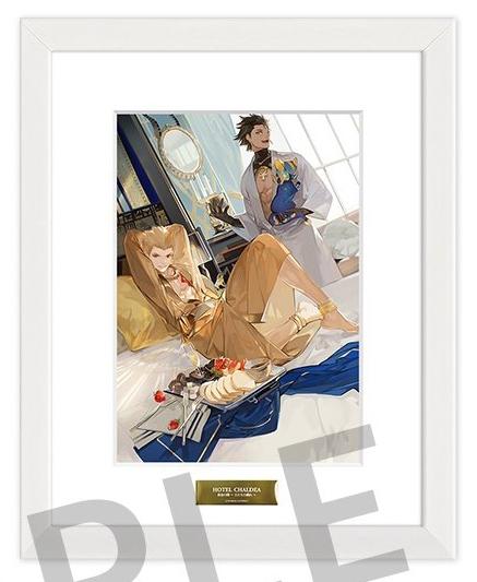 【グッズ-複製原画集】Fate/Grand Order HOTEL CHALDEA ファイングラフ 黄金の間~王たちの戯れ~