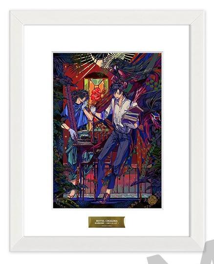 【グッズ-複製原画集】Fate/Grand Order HOTEL CHALDEA ファイングラフ 坂本探偵事務所~お竜さんもいるぞ~