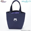 【グッズ-バック】黒子のバスケ おさんぽにごう ミニトートバッグ(よるのおさんぽ)の画像