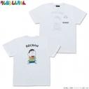 【グッズ-Tシャツ】クレヨンしんちゃん  OMOCHABOKO ポケット付きTシャツボーちゃんMの画像