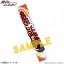 【グッズ-タオル】黒子のバスケ KUROCORZET マフラータオル 火神の画像