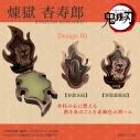 【グッズ-化粧雑貨】鬼滅の刃 鍔-ム 煉獄杏寿郎の画像