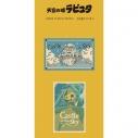 【グッズ-メモ帳】天空の城ラピュタ マッチ箱メモ/2コセットの画像