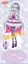【グッズ-スタンドポップ】HUGっと!プリキュア アクリルスタンド/キュアアムールの画像