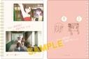 【グッズ-ノート】衛宮さんちの今日のごはん リングノート/凛&桜の画像