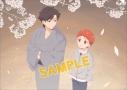 【グッズ-クリアファイル】衛宮さんちの今日のごはん クリアファイル/桜の下の画像