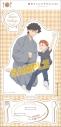 【グッズ-スタンドポップ】衛宮さんちの今日のごはん アクリルスタンド/士郎(子供)&切嗣の画像