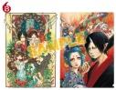【グッズ-クリアファイル】鬼灯の冷徹 クリアファイルセット/Bの画像