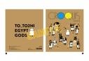 【グッズ-スケッチブック】とーとつにエジプト神 クロッキーブック/Aの画像
