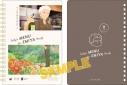 【グッズ-ノート】衛宮さんちの今日のごはん リングノート/アーチャーの画像