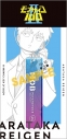 【グッズ-チャーム】モブサイコ100 Ⅱ アクリルキーチャーム/霊幻新隆の画像