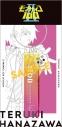 【グッズ-チャーム】モブサイコ100 Ⅱ アクリルキーチャーム/花沢輝気の画像