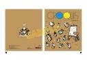 【グッズ-スケッチブック】とーとつにエジプト神 クロッキーブック/Bの画像
