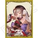 【グッズ-カードケース】きゃらスリーブコレクション マットシリーズ グランブルーファンタジー フォリア(No.MT625)の画像