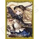 【グッズ-カードケース】きゃらスリーブコレクション マットシリーズ グランブルーファンタジー モニカ(No.MT628)の画像