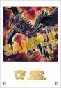 【グッズ-ボード】遊☆戯☆王 オフィシャルカードゲーム アクリルプレート/破滅竜ガンドラXの画像
