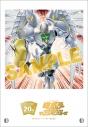 【グッズ-ボード】遊☆戯☆王 オフィシャルカードゲーム アクリルプレート/E・HERO シャイニング・フレア・ウィングマンの画像
