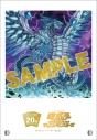 【グッズ-ボード】遊☆戯☆王 オフィシャルカードゲーム アクリルプレート/ブルーアイズ・カオス・MAX・ドラゴンの画像