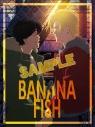 【グッズ-クッション】BANANA FISH ビッグクッション/アッシュ&英二Aの画像