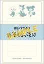 【グッズ-メモ帳】BEASTARS そえぶみ箋/レゴシ、ジャック、ジュノの画像