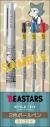 【グッズ-ボールペン】BEASTARS スタイルフィット/レゴシの画像