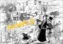【グッズ-クリアファイル】鬼灯の冷徹 クリアファイル/4巻の画像