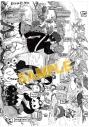 【グッズ-クリアファイル】鬼灯の冷徹 クリアファイル/16巻の画像