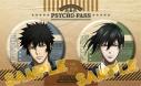 【グッズ-バッチ】PSYCHO-PASS サイコパス Sinners of the System 缶バッジセット/狡噛&宜野座の画像