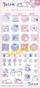 【グッズ-シール】夏目友人帳 ニャンコ先生スケジュールシール/なでしこの画像