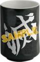 【グッズ-食品】鬼滅の刃 緑茶&湯呑みセット/『滅』デザインの画像