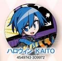【グッズ-バッチ】初音ミクシリーズ 缶バッジ/サメヤマ次郎 ハロウィン KAITOの画像