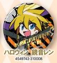 【グッズ-バッチ】初音ミクシリーズ 缶バッジ/サメヤマ次郎 ハロウィン レンの画像