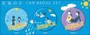 【グッズ-バッチ】天気の子 缶バッジセット/Aの画像