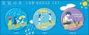 【グッズ-バッチ】天気の子 缶バッジセット/Bの画像