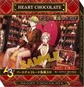 【グッズ-食品】A3! 箱入りハートチョコレートの画像