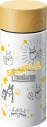 【グッズ-ビン】うさぎ帝国 ステンレスボトル/ツキウタ。コラボの画像