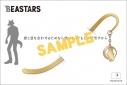 【グッズ-しおり】BEASTARS ブックマーク/5108 レゴシの画像