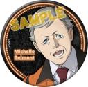 【グッズ-バッチ】歌舞伎町シャーロック 缶バッジ/ミッシェル・ベルモントの画像